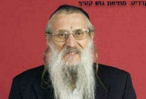 הרב מנדלביץ